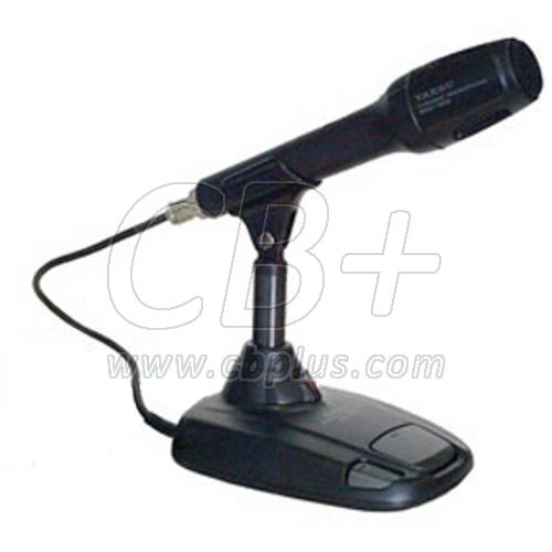 yaesu md100 a8x microphone de table dynamique. Black Bedroom Furniture Sets. Home Design Ideas